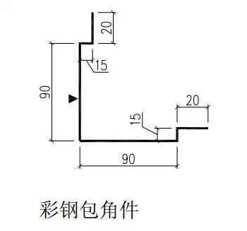 钢结构建筑构造图集[墙板构造]_21
