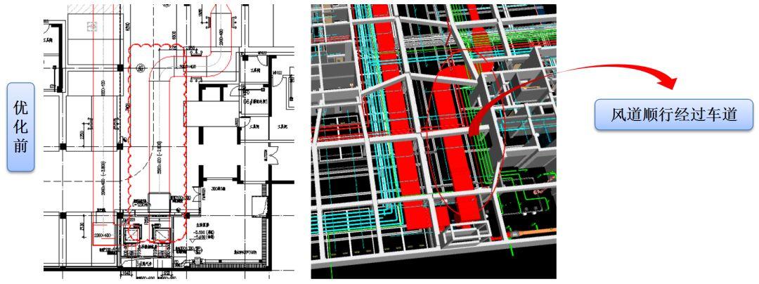 BIM技术在机电管线综合中的应用及认识误区_13