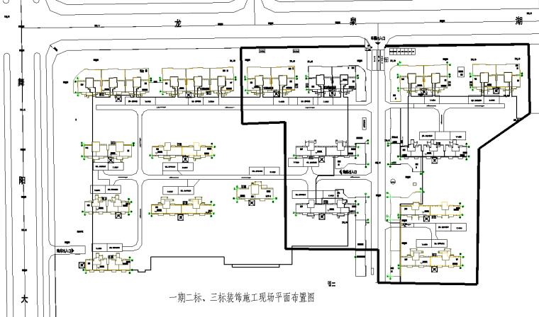 [怀化]框剪结构商业高层住宅施工组织设计