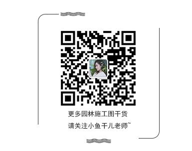 小鱼干老师微信 3.PNG
