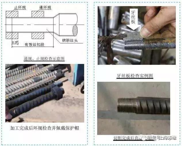 [细部做法]钢筋、模板工程、混凝土、砌筑_2