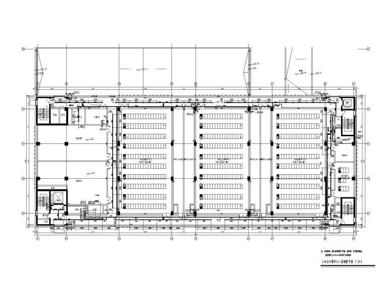 P2-004 2#云计算中心二层消防平面-布局1