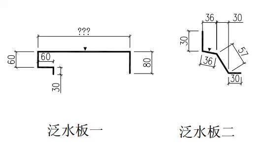 钢结构建筑构造图集[墙板构造]_4