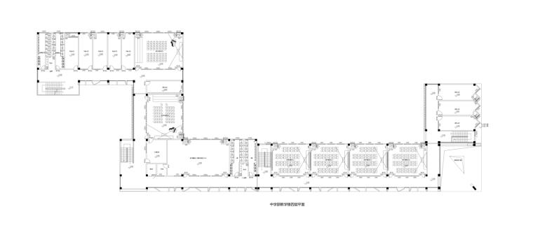 5_中学部教学楼四层平面