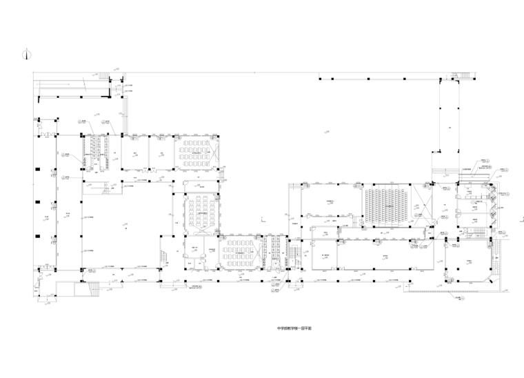 5_中学部教学楼一层平面