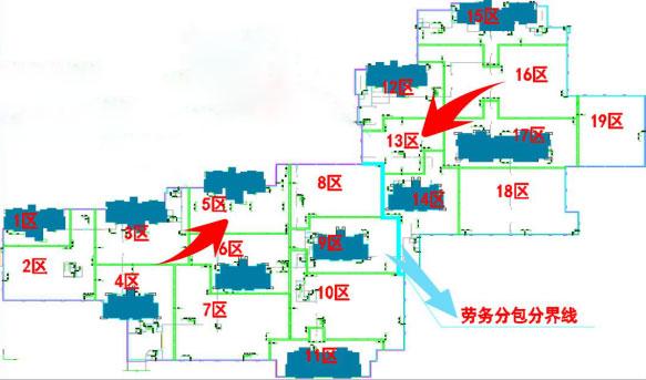 [天津]框剪结构高层住宅工程施工组织设计