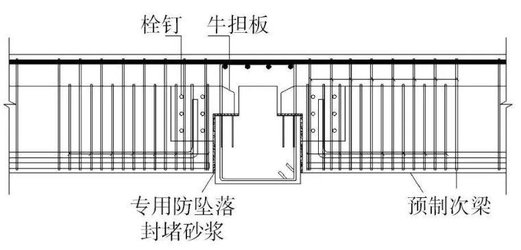 装配式混凝土框架结构节点处理全收录_5