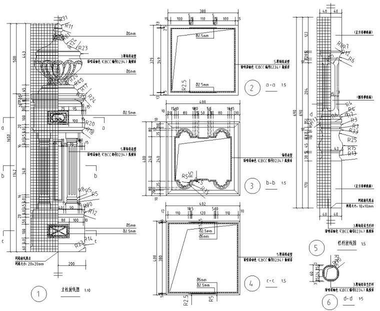 高端景观栏杆标准化设计施工图 (4)