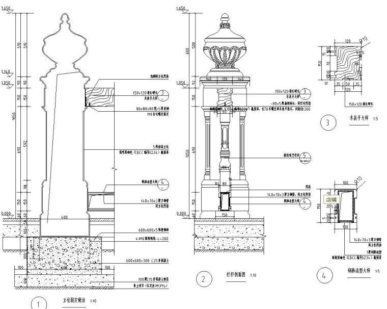 高端景观栏杆标准化设计施工图 (3)