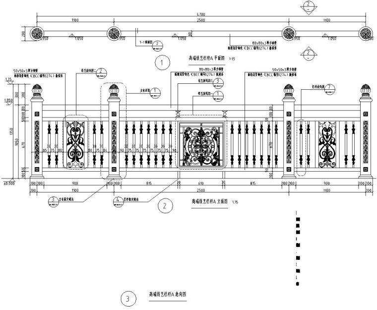 高端景观栏杆标准化设计施工图 (5)