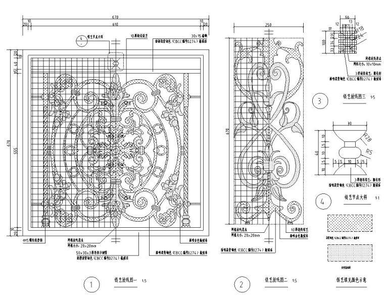 高端景观栏杆标准化设计施工图 (7)