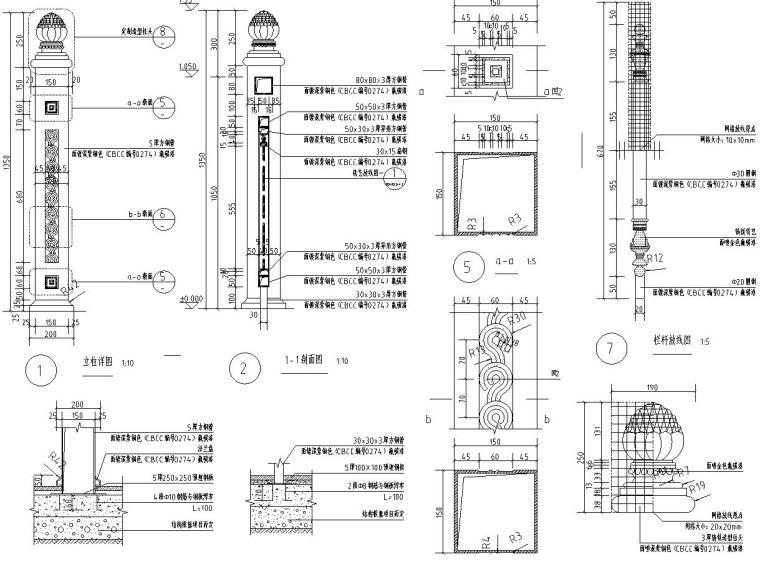 高端景观栏杆标准化设计施工图 (9)