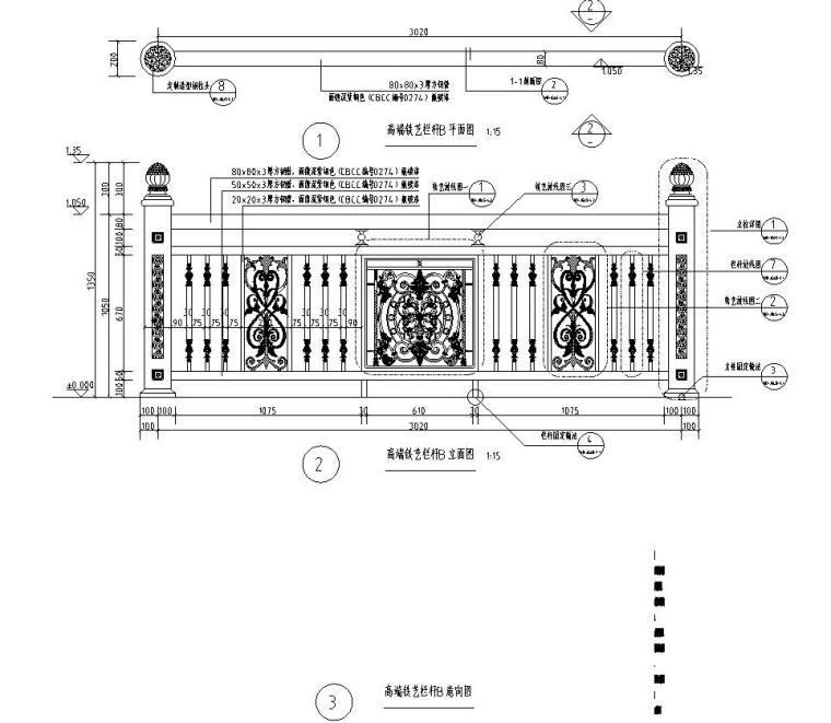 高端景观栏杆标准化设计施工图 (8)
