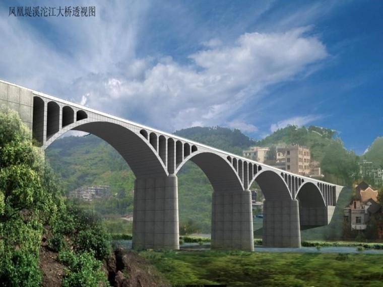 公路桥梁和隧道工程施工安全风险评估