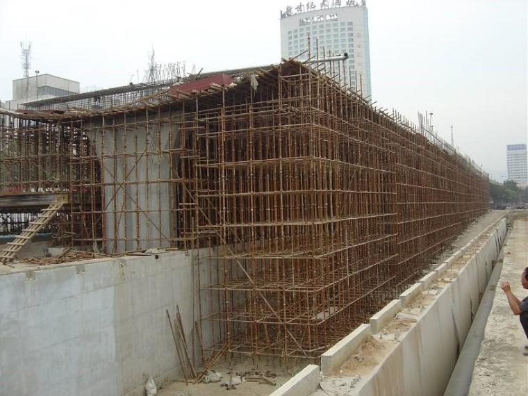 桥梁及支架施工安全技术管理与案例