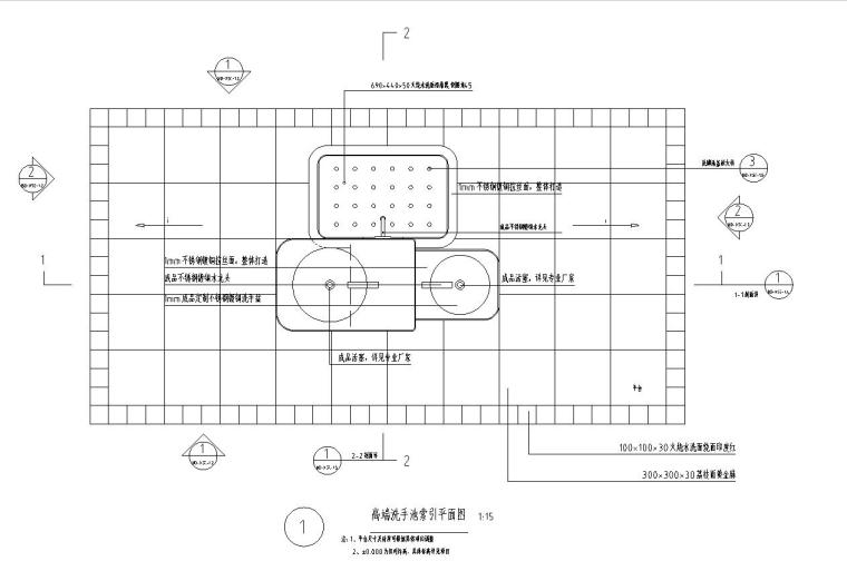 园林高端洗手池标准化施工图设计