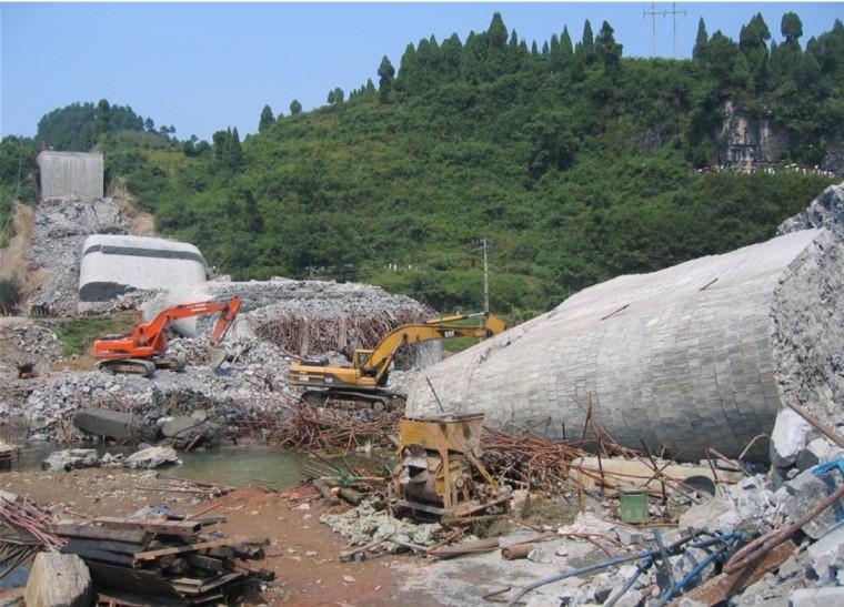 关于开展桥隧工程施工安全风险评估管理办法