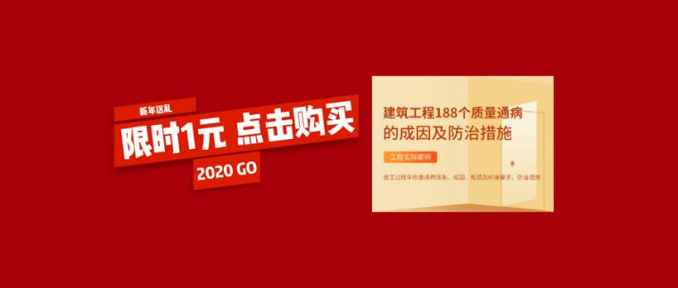 默认标题_公众号封面首图_2020-01-19-0.png