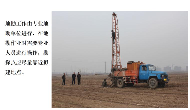 通信铁塔基础施工质量质量控制