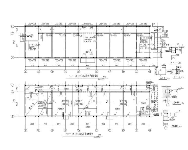 某3层办公楼砖混结构施工图(CAD)