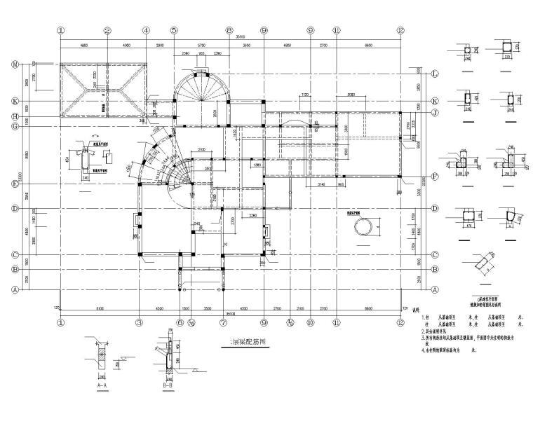某2层别墅住宅砖混结构施工图(CAD)