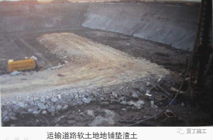 十项建筑基坑工程检查要点的详细图解!_51
