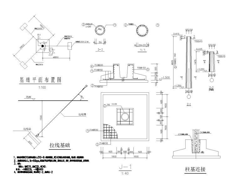 某公园小型钢结构框架施工图(CAD)