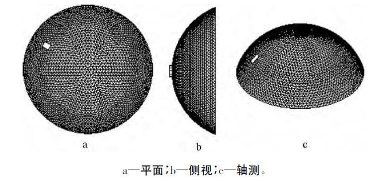 考虑蒙皮和节点刚度的铝合金网壳稳定性