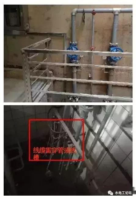 干货|给排水及消防系统施工工艺做法_12
