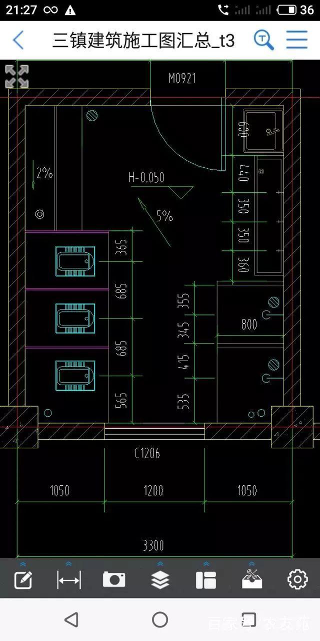 建筑给排水识图、预埋及安装_2