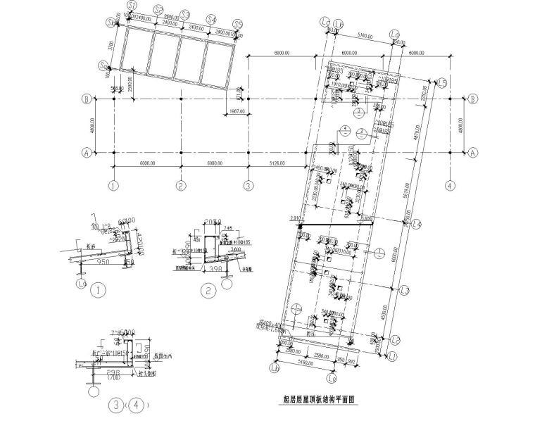 某依山地地形钢结构别墅施工图(CAD)