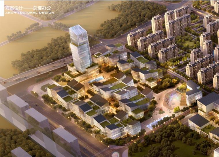 [重庆]现代风格金融小镇规划建筑方案文本