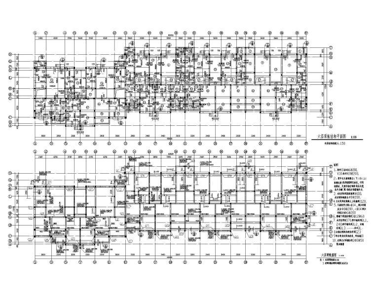 某五层住宅混凝土框架结构施工图(CAD)