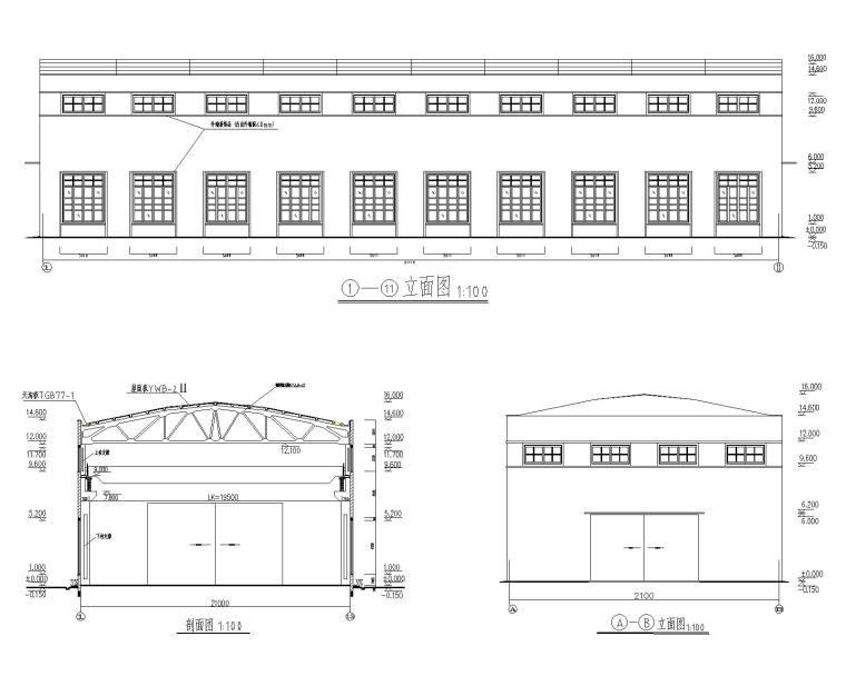 仓库基础施工资料下载-钢结构桁架库房毕业设计施工图(CAD)