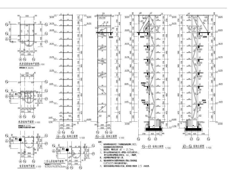 某酒店观光电梯钢结构施工图(CAD)