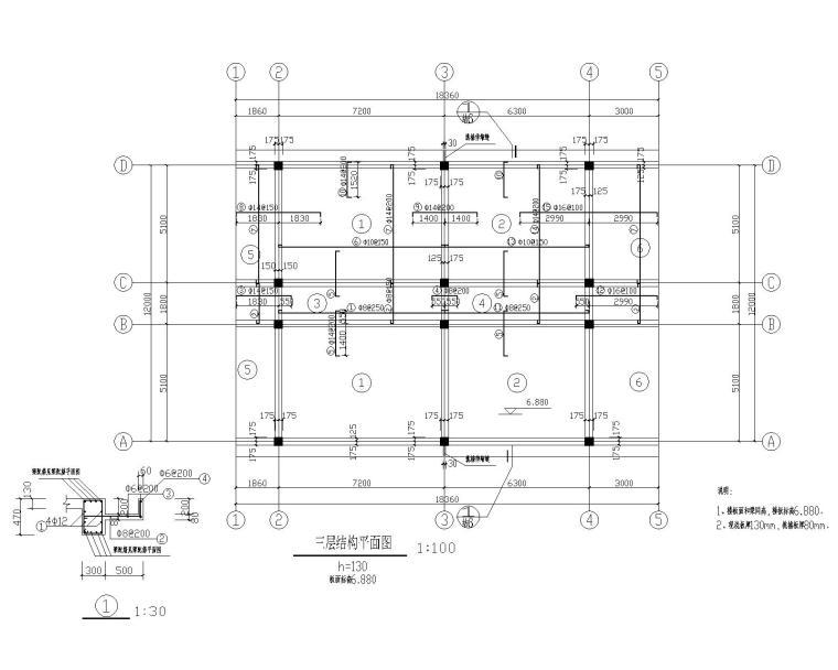 某3层办公楼混凝土结构施工图(CAD)
