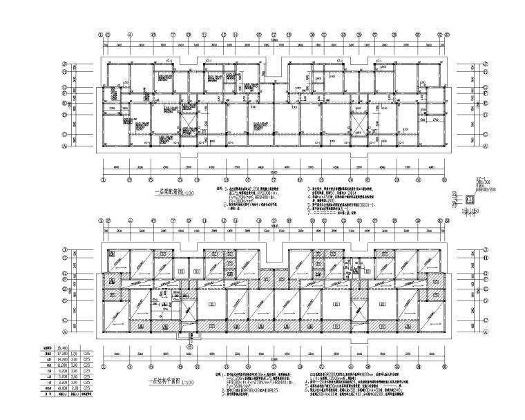 某五层住宅砖混结构施工图(CAD)