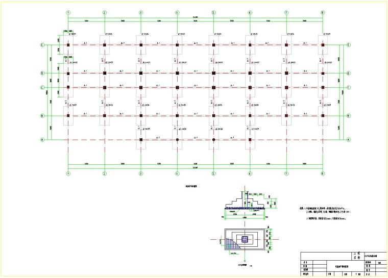 框架法院办公楼毕业设计(含计算书等)