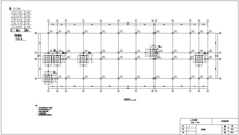 综合楼带商场毕业设计(开题报告、计算书)
