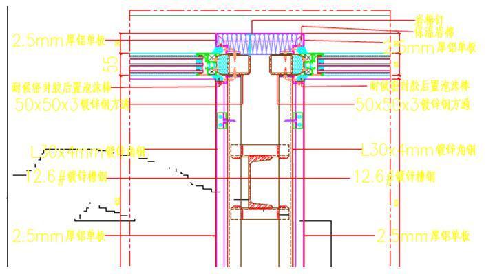 框架结构贸易大厦铝板专项施工方案
