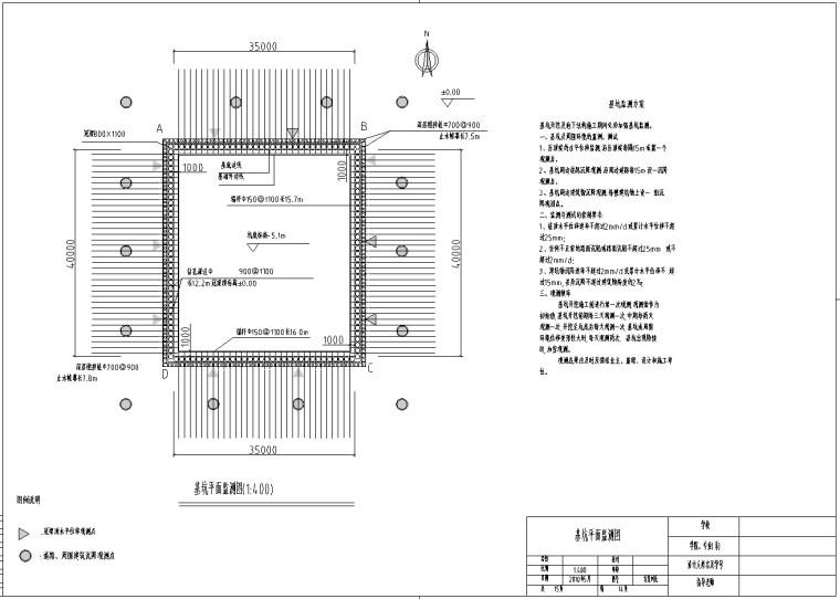 商业办公楼毕业设计(含深基坑支护方案等)
