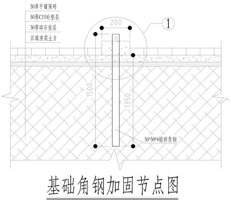 浙江省临建活动板房加固施工方案
