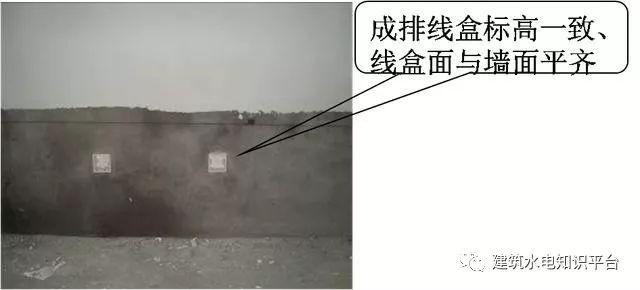 砌体墙内PVC管预埋施工工艺质量管控要点_10