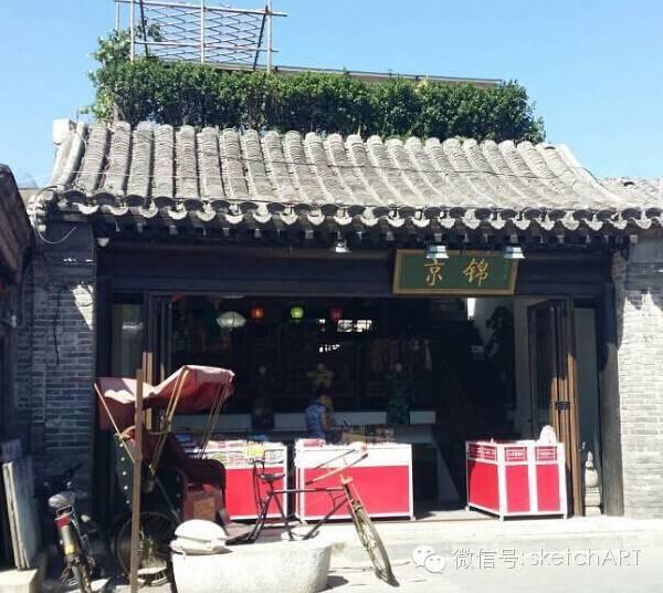 北京烟袋斜街写生_14