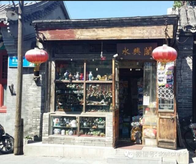 北京烟袋斜街写生_15