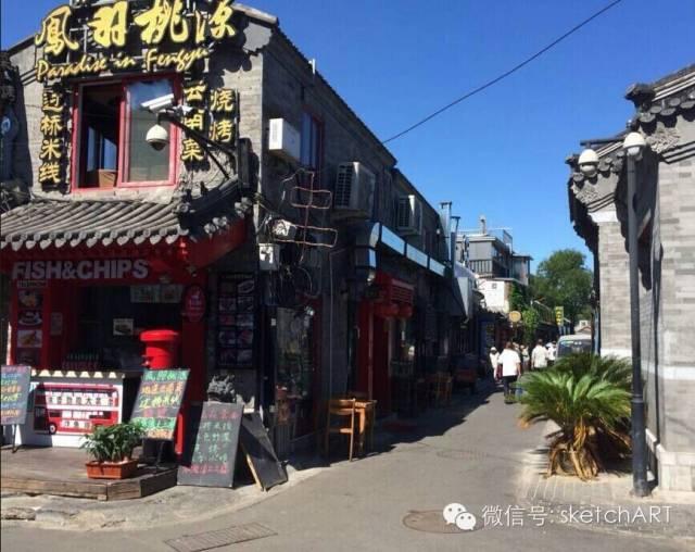 北京烟袋斜街写生_9