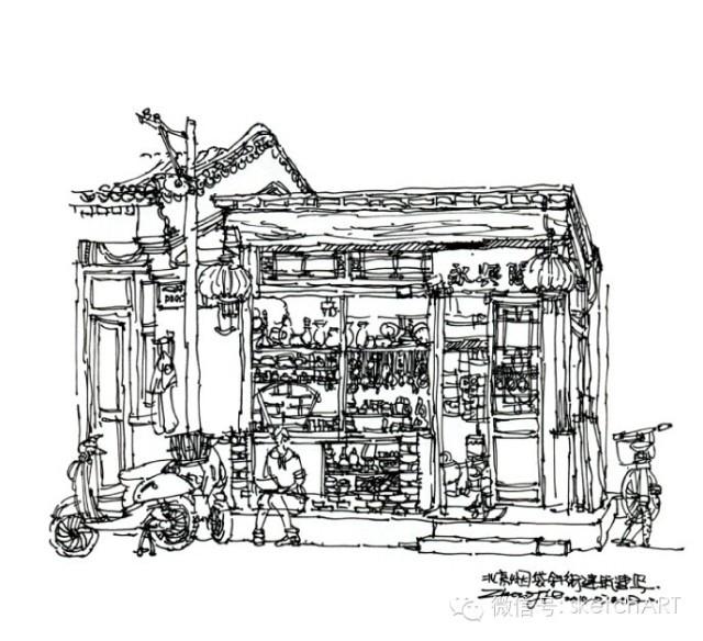 北京烟袋斜街写生_29