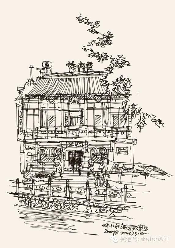 北京烟袋斜街写生_28