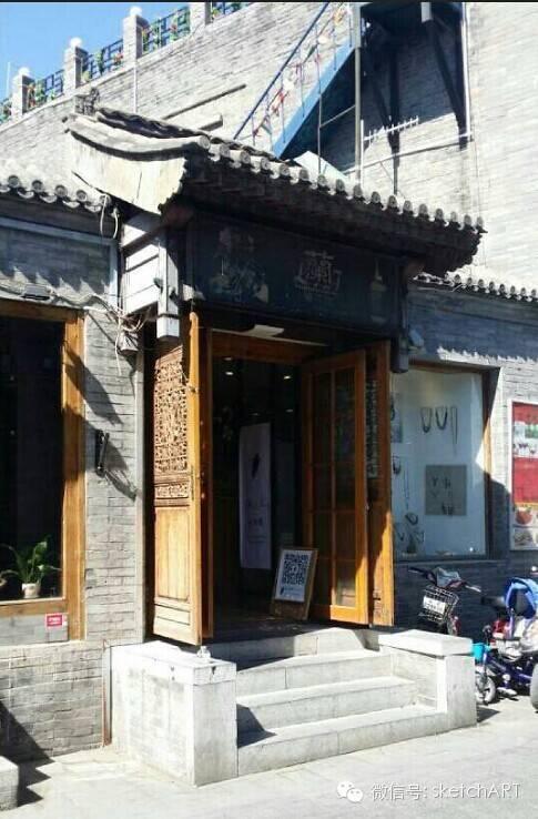 北京烟袋斜街写生_23