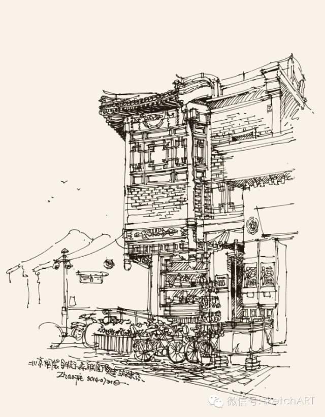 北京烟袋斜街写生_27